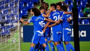 Хетафе продължи агонията на Реал Сосиедад и взе важна победа в битката за Европа