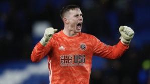 Шефилд Юнайтед обяви новината за Хендерсън