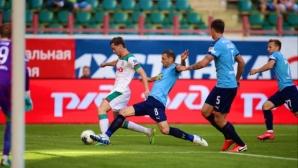 Секунди разделиха Криля Советов от сензационна победа в дебюта на новия треньор (видео)