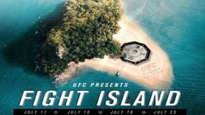 Островът, на който само най-силните оцеляват (видео)