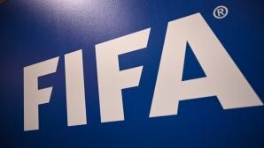 ФИФА глоби с 1 милион швейцарски франка бивш служител