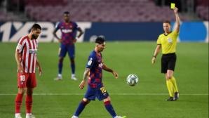 Барселона изостана още след празник на леките дузпи срещу Атлетико (видео + галерия)