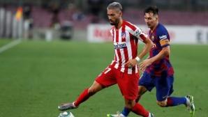 Атлетико спря Барса, но остана без победа в дербито от 10 години
