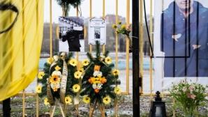 Обвиниха жена за смъртта на Тоско Бозаджийски