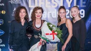 Поредна награда за Илиана Раева