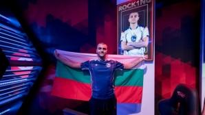 """Иван """"Rock1nG"""" Стратиев пред Sportal: Геймингът се развива в правилна посока! Искам трофей с BLUEJAYS"""