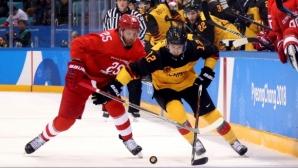 Играчите от НХЛ ще играят на следващите олимпиади