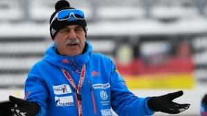 Биатлонистите ни и новите треньори се събират в Беларус?