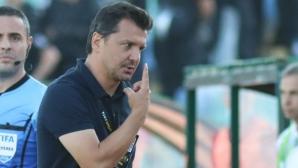 Крушчич напуска ЦСКА-София, ето какво каза сръбският треньор (видео)