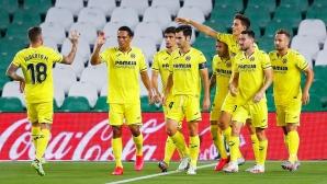 Виляреал продължава да мечтае за Шампионската лига