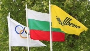 Спортни легенди приветстваха олимпийските надежди на България в Албена