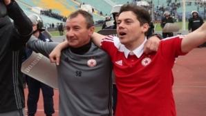 Официално: ЦСКА-София обяви новия треньор