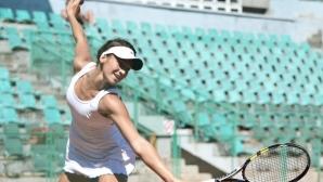 Ани Вангелова с трета загуба в Белград