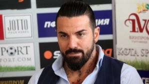 Благо Георгиев е в Скопие, за да стане бос на Вардар, обявиха колко милиона трябва да даде