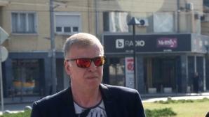 Наско Сираков: Искаме да бъде оценена гледаемостта на Левски и да получаваме пари на тази база