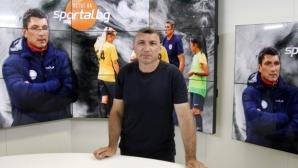 """Калоян Петков: Създадох """"кръвожадна акула"""" в женския футбол на Казахстан  (видео)"""