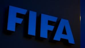 ФИФА планира използването на технология за засадите на Мондиал 2022