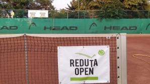 Жребият за Reduta Open 2020 ще бъде изтеглен днес