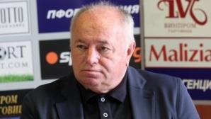 Чаво: Исках да бием ЦСКА, но бихме Литекс