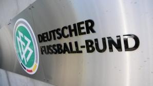 Германският футболен съюз обяви точната печалба