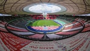 Финалът за Купата на Германия остава в Берлин поне до 2025-а