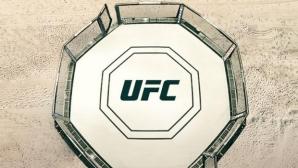 UFC с 9 събития през август