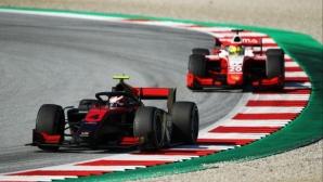 Академията на Ферари с пълна доминация на старта на сезона във Формула 2