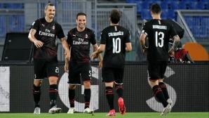 Милан унищожи Лацио и мечтите му за титла (видео)