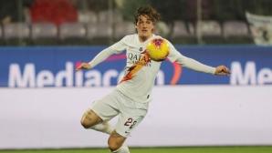 Реал Мадрид вади сериозна оферта за Дзаниоло