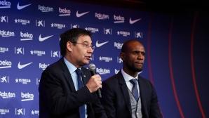 Гаф с екипите още повече ядосва шефовете на Барселона