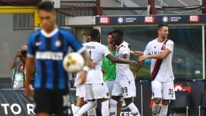 Интер можеше да поведе с два гола, но след това претърпя кошмар на име Муса (видео)