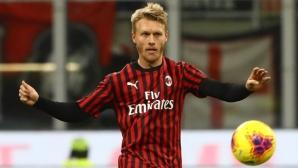Милан ще задържи Кяер