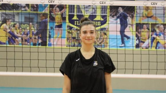Марица се подсили с Йоанна Атанасова за финалите при девойките U20