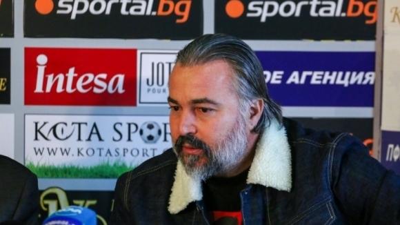 Ясен Петров: Пожелавам успех на всички в Левски! В...