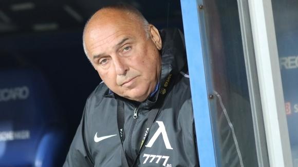 Георги Тодоров: Това са ни възможностите! Още не...