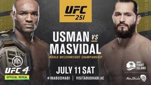 Официално: Камару Усман срещу Хорхе Масвидал на UFC 251 (видео)