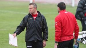 Ръководството на ЦСКА-София изгони Владо Манчев