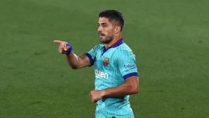 Суарес вече е в топ 3 по голове в историята на Барселона