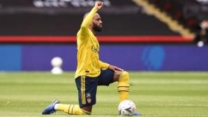 Арсенал ще започне преговори с Лаказет за нов договор