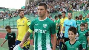 Розова долина с трансферен удар, взе бивш играч на Левски и национал на България