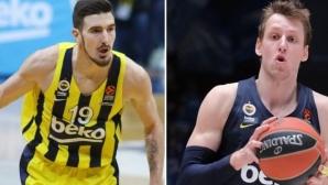 Две от звездите на Фенербахче остават в турския гранд