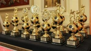 """Ясни са номинациите за 19-ото издание на анкетата """"Футболист на футболистите"""""""