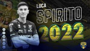 Лука Спирито остава във Верона още два сезона (видео)