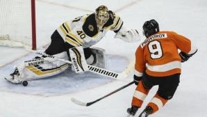 Ръководството на НХЛ и играчите се договорха за нов колективен договор