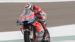 Хорхе Лоренцо е започнал преговори с Ducati за завръщане в MotoGP