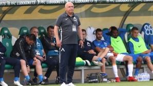 Тодоров: Не съм виждал Левски да смачка отбор, да идва Станимир Стоилов