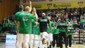 Балкан научи четирите си възможни съперника в първия кръг на Шампионската лига