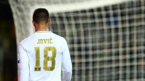 Търпението на Реал М към Лука Йович се изчерпа