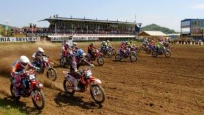 Европейският шампионат по мотокрос продължава този уикенд с Гран При на България