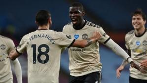 Ман Юнайтед с четвърта поредна победа с три гола разлика (видео)